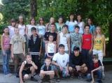 """Детский лагерь """"Морская даль"""""""
