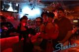 Ресторан STARBAR