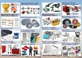 Строительные материалы и комплектующие