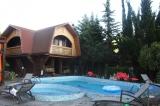 Гостевой дом «Арли»