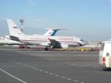 Сочинское Территориальное Агентство Воздушных Сообщений