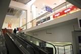 Торгово-развлекательный центр «Олимп»