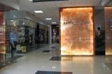 Торговый центр «Мелодия»