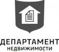 Компания «Департамент недвижимости»