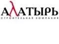 ООО «Строительная компания «Алатырь»