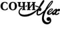 """ООО """"СочиМех"""""""