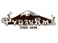 Суши-бар «ФудзиЯма»