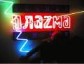 Ночной клуб Плазма