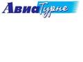 Компания «Авиатурне»