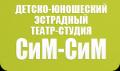 Театр Сим-Сим