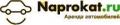 Компания Naprokat.ru