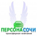 Компания «Персона Сочи»