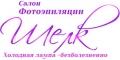 Салон Фотоэпиляции «Шелк»