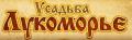 Банный комплекс «Лукоморье»
