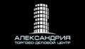 Торгово-деловой центр «Александрия»