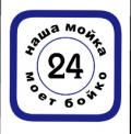 ИП Салимов С.Р.