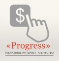 """Рекламное интернет-агентство """"Progress"""""""