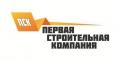 """ООО """"ПерваяСтроительнаяКомпания"""""""