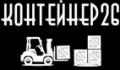 "ТПК ""Контейнер26.ру"""