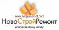 """Строительная компания """"НовоСтройРемонт"""""""