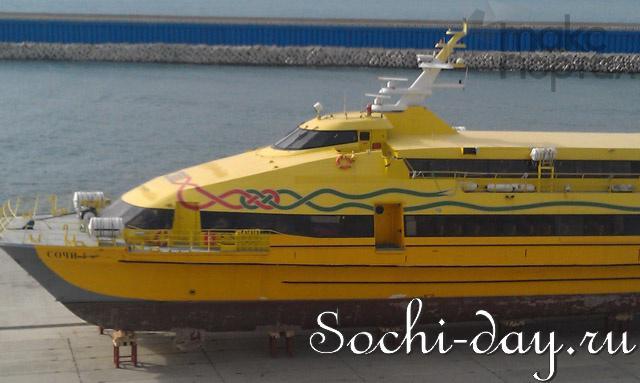 Из Сочи в Абхазию на катамаране