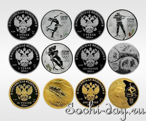 Сбербанк выпускает Олимпийские монеты