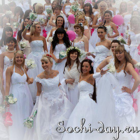 Из Сочи в горы сбежит 15 невест