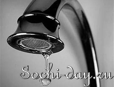 Проблемы сочинского водоснабжения