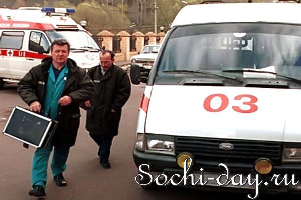 В Сочи взорвался катер: двое пострадавших