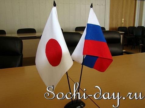 Визит японцев в Сочи