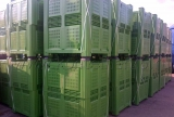 Пластиковый контейнер для овощей